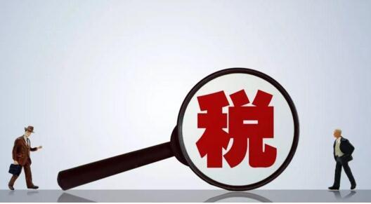 企业如何网上报税?一站式企业网上报税服务就用招商银行薪福通